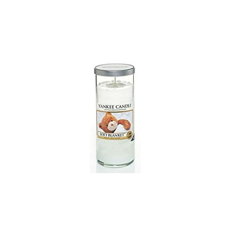 はげ朝恥ずかしさYankee Candles Large Pillar Candle - Soft Blanket (Pack of 6) - ヤンキーキャンドル大きな柱キャンドル - ソフト毛布 (x6) [並行輸入品]