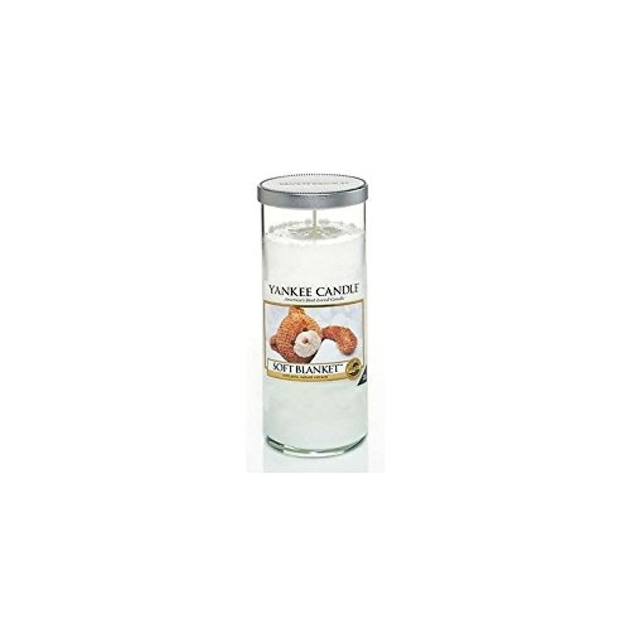 脅迫リフト挨拶するYankee Candles Large Pillar Candle - Soft Blanket (Pack of 2) - ヤンキーキャンドル大きな柱キャンドル - ソフト毛布 (x2) [並行輸入品]