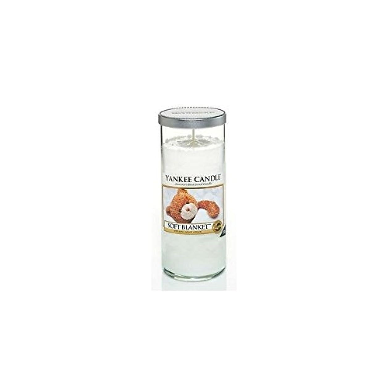 不和地平線ペンYankee Candles Large Pillar Candle - Soft Blanket (Pack of 2) - ヤンキーキャンドル大きな柱キャンドル - ソフト毛布 (x2) [並行輸入品]