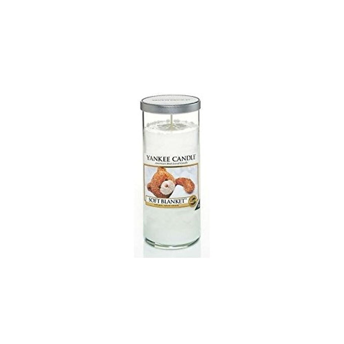 プレゼン取り囲む忌まわしいYankee Candles Large Pillar Candle - Soft Blanket (Pack of 2) - ヤンキーキャンドル大きな柱キャンドル - ソフト毛布 (x2) [並行輸入品]