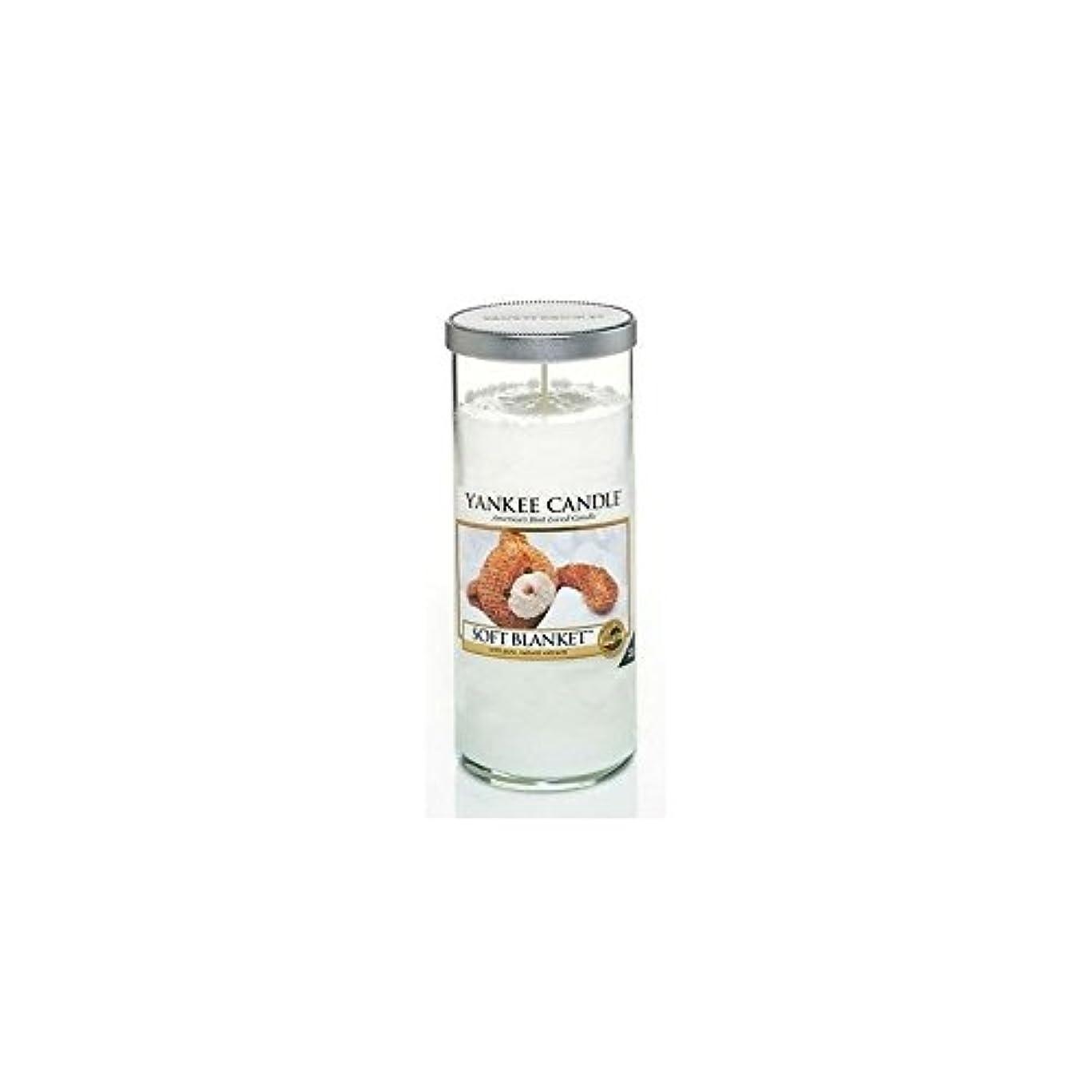 機械的に動くブラインドYankee Candles Large Pillar Candle - Soft Blanket (Pack of 2) - ヤンキーキャンドル大きな柱キャンドル - ソフト毛布 (x2) [並行輸入品]