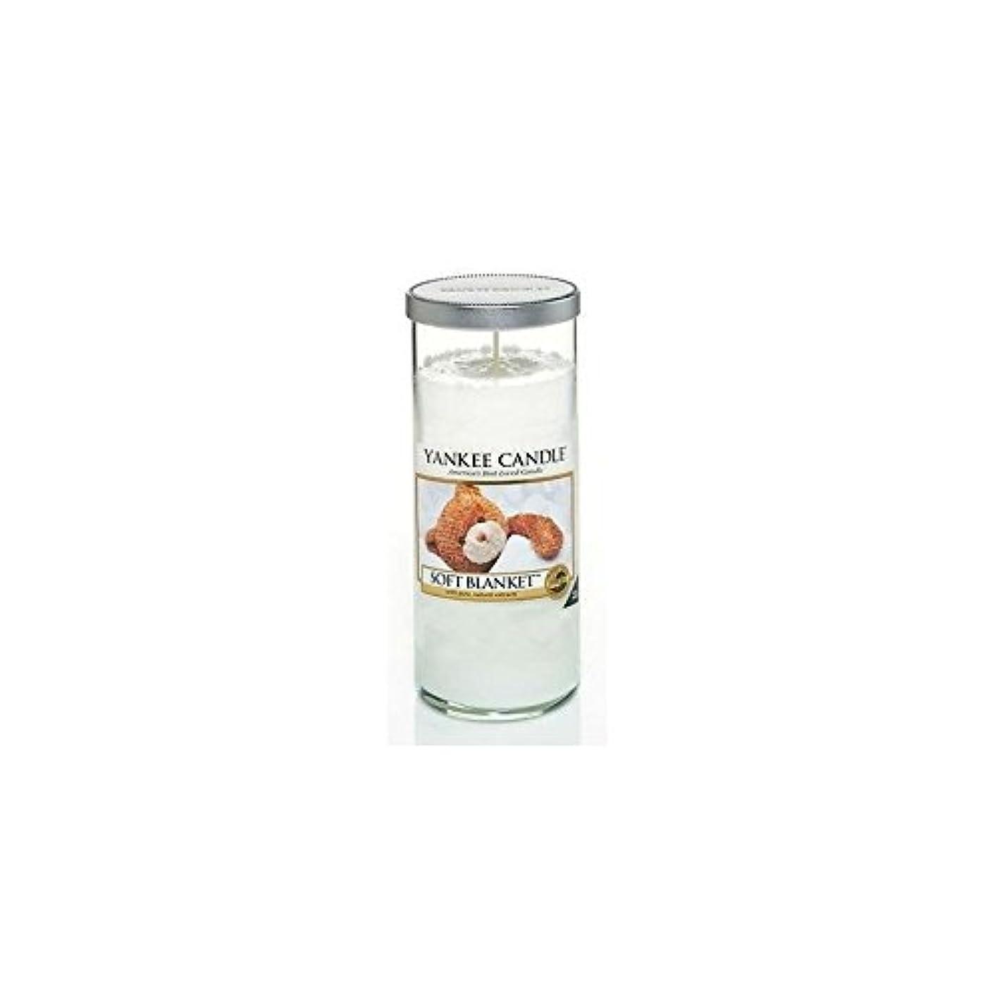 ケープ許さない利益Yankee Candles Large Pillar Candle - Soft Blanket (Pack of 2) - ヤンキーキャンドル大きな柱キャンドル - ソフト毛布 (x2) [並行輸入品]