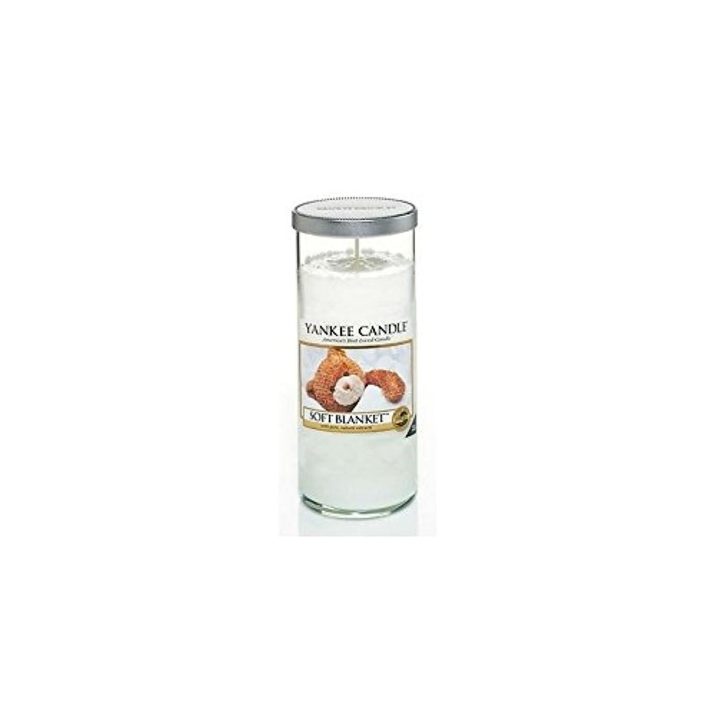 パワー応援するいらいらするYankee Candles Large Pillar Candle - Soft Blanket (Pack of 2) - ヤンキーキャンドル大きな柱キャンドル - ソフト毛布 (x2) [並行輸入品]