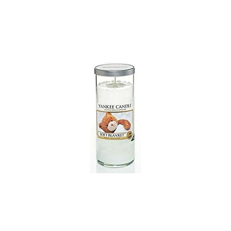ローマ人怒るジョガーYankee Candles Large Pillar Candle - Soft Blanket (Pack of 6) - ヤンキーキャンドル大きな柱キャンドル - ソフト毛布 (x6) [並行輸入品]