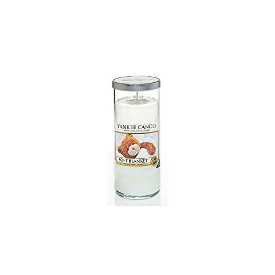 緊張する判決気を散らすYankee Candles Large Pillar Candle - Soft Blanket (Pack of 2) - ヤンキーキャンドル大きな柱キャンドル - ソフト毛布 (x2) [並行輸入品]
