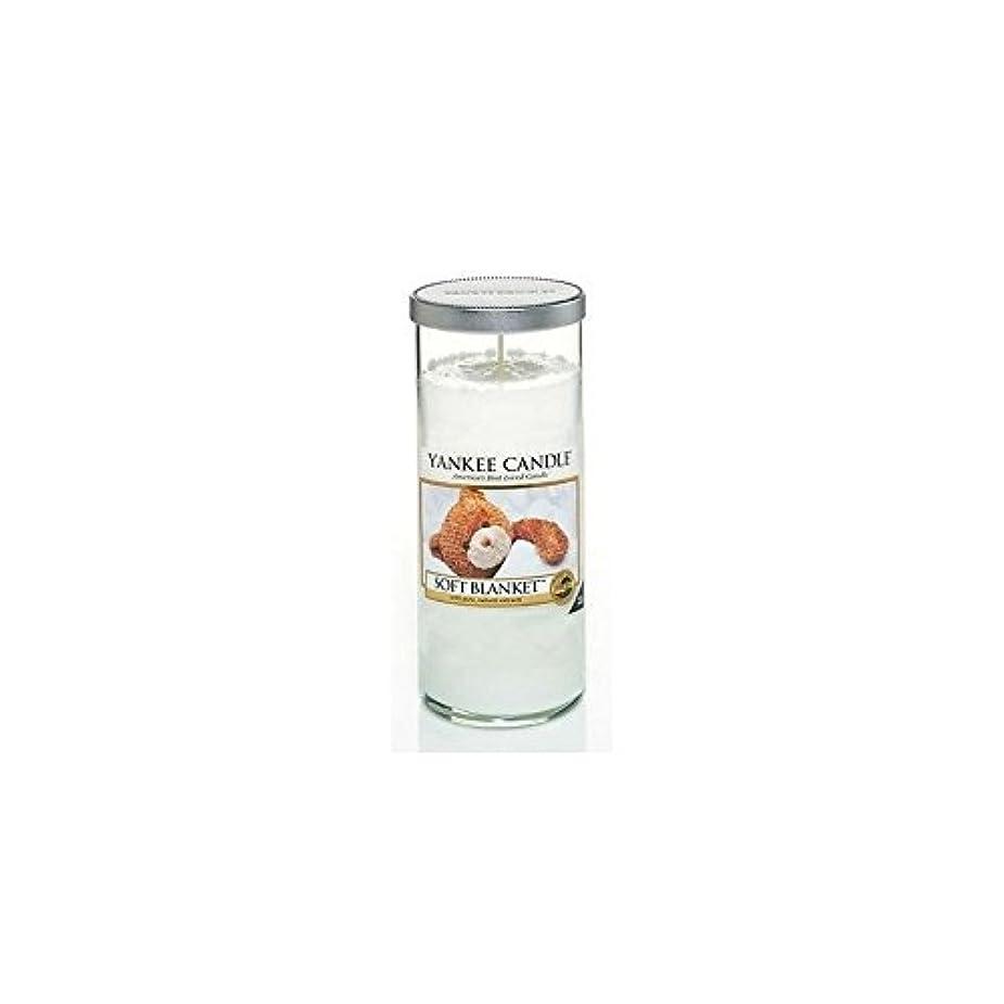 上回る論争的餌Yankee Candles Large Pillar Candle - Soft Blanket (Pack of 2) - ヤンキーキャンドル大きな柱キャンドル - ソフト毛布 (x2) [並行輸入品]