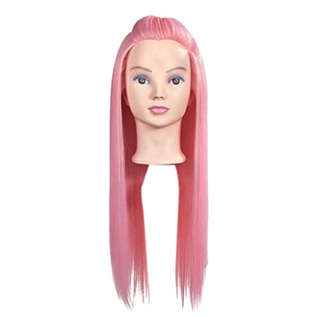 論文燃やす体Toygogo 23インチピンク美容化粧顔マネキンマネキンヘッド髪、サロンスタイリング練習組紐人形頭合成髪