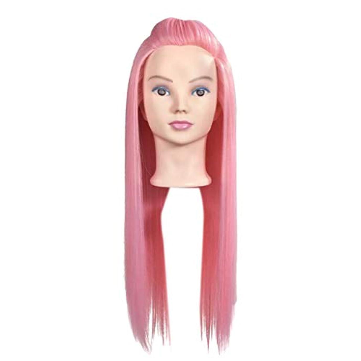 チャーミング寸前誠意Toygogo 23インチピンク美容化粧顔マネキンマネキンヘッド髪、サロンスタイリング練習組紐人形頭合成髪
