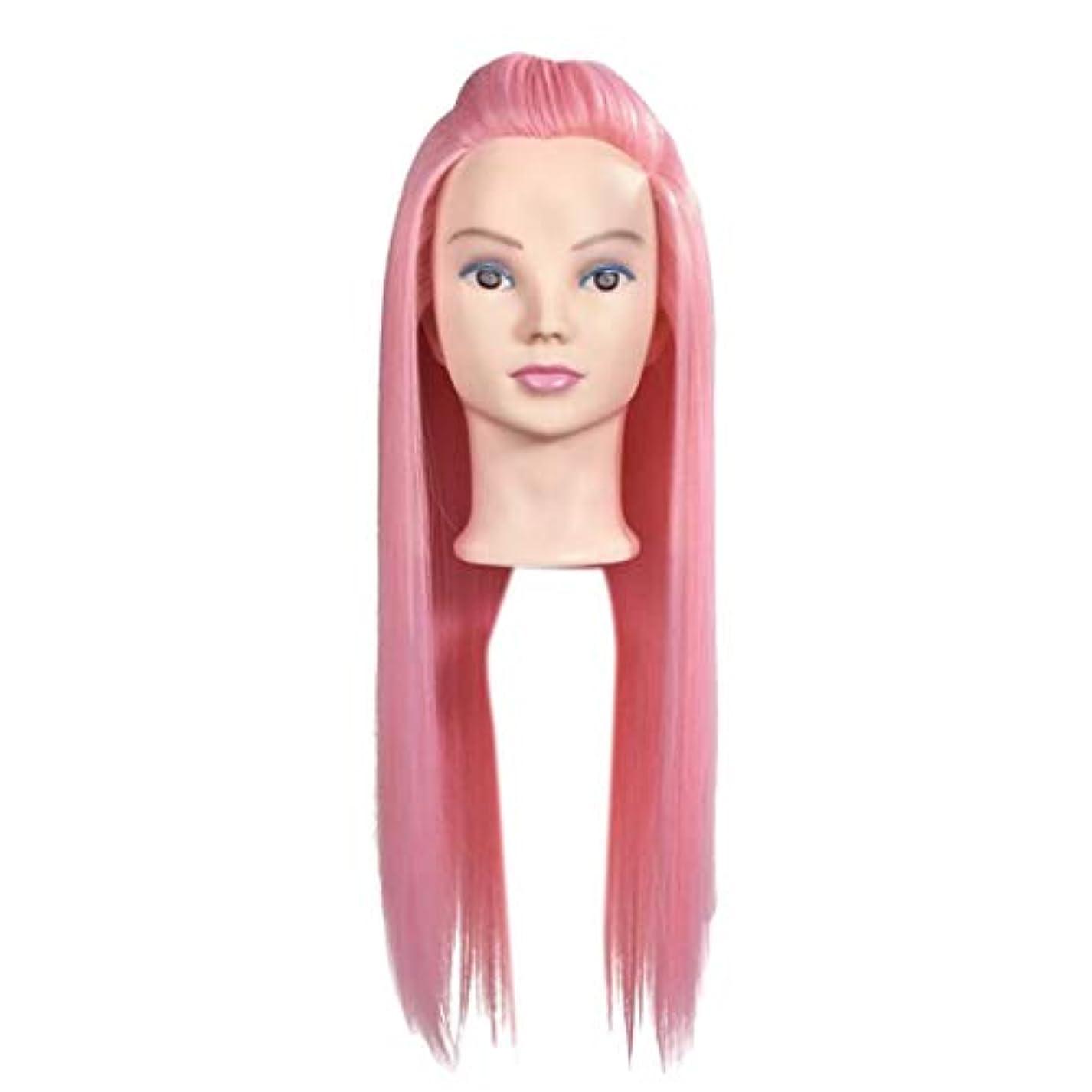 食堂原子知人Toygogo 23インチピンク美容化粧顔マネキンマネキンヘッド髪、サロンスタイリング練習組紐人形頭合成髪