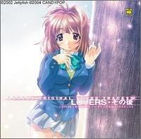 「LOVERS・その後」LOVERS~恋に落ちたら・・・~オリジナルサウンドトラック2