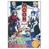 Moon X―Fate&Tsukihime (ミッシィコミックス ツインハートコミックスシリーズ)