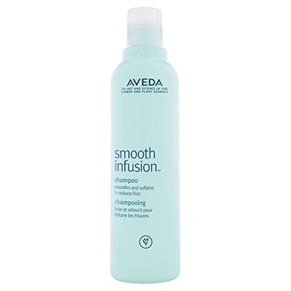 アルファベットペット薄める[AVEDA] アヴェダスムーズインフュージョンシャンプー千ミリリットル - Aveda Smooth Infusion Shampoo 1000ml [並行輸入品]