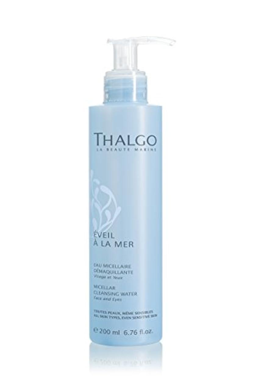 正確なプロットスラッシュタルゴ Eveil A La Mer Micellar Cleansing Water (Face & Eyes) - For All Skin Types, Even Sensitive Skin 200ml/6.76oz...