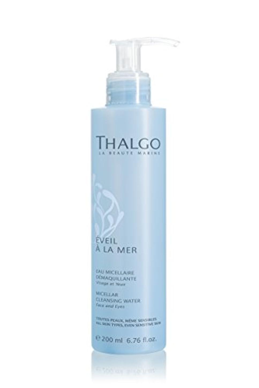 ドアミラー一見ビーズタルゴ Eveil A La Mer Micellar Cleansing Water (Face & Eyes) - For All Skin Types, Even Sensitive Skin 200ml/6.76oz...