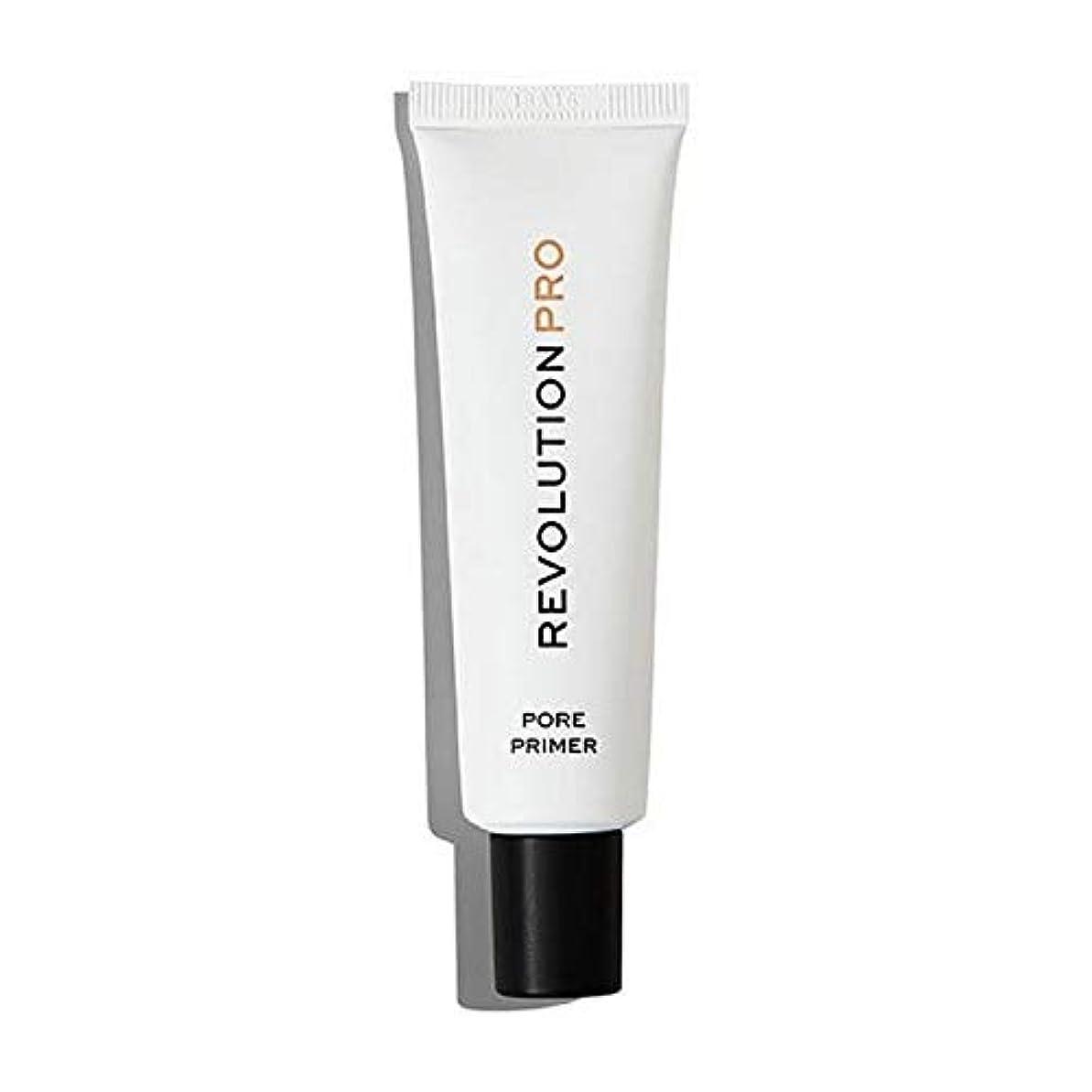 受益者の配列ホース[Revolution ] 革命プロ細孔顔プライマー - Revolution Pro Pore Face Primer [並行輸入品]
