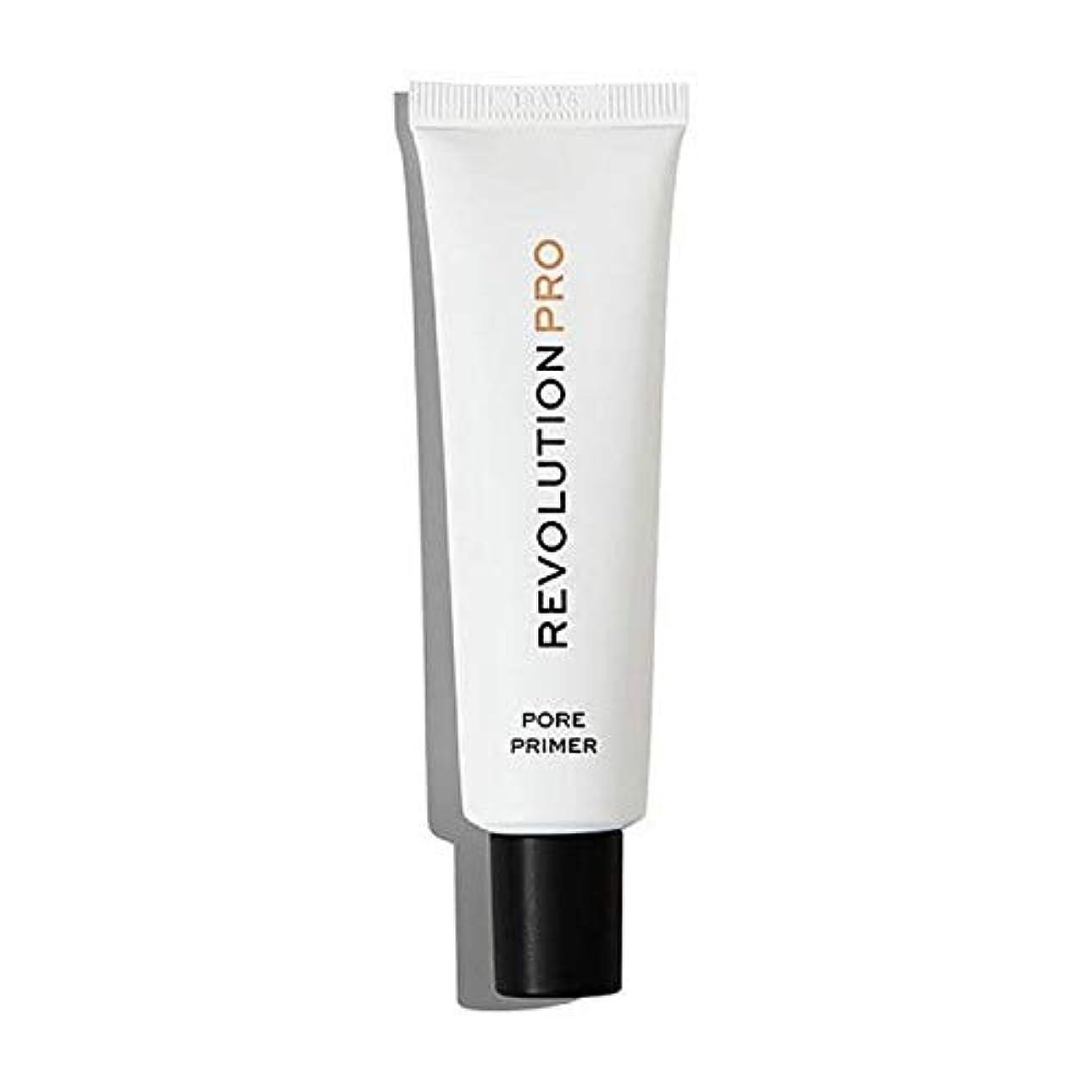 [Revolution ] 革命プロ細孔顔プライマー - Revolution Pro Pore Face Primer [並行輸入品]