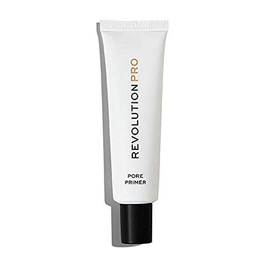 敵意体現するノーブル[Revolution ] 革命プロ細孔顔プライマー - Revolution Pro Pore Face Primer [並行輸入品]