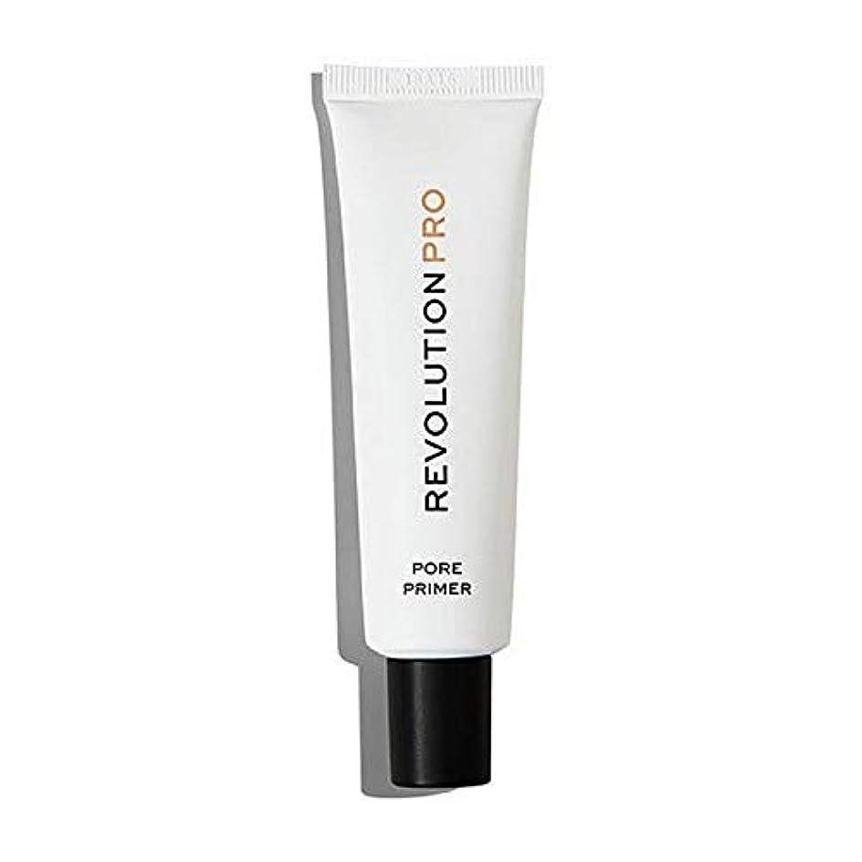 収穫特にマットレス[Revolution ] 革命プロ細孔顔プライマー - Revolution Pro Pore Face Primer [並行輸入品]