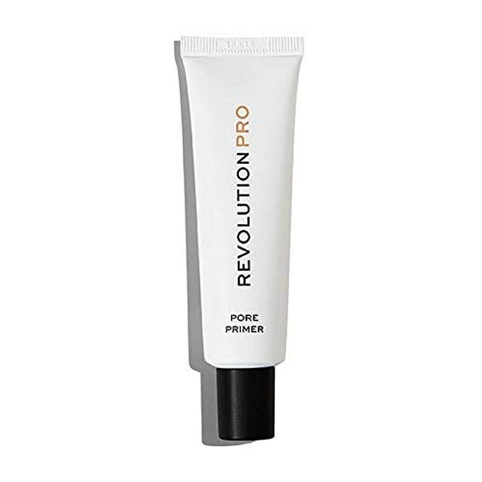 助言する愚かな慢[Revolution ] 革命プロ細孔顔プライマー - Revolution Pro Pore Face Primer [並行輸入品]