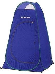 キャプテンスタッグ(CAPTAINSTAG)テント着替えテントM-31041人用携帯・収納バッグ付きブルー