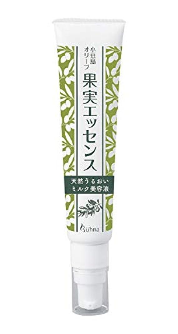 前者バウンス塊ビューナ 小豆島オリーブ果実エッセンス 美容液 オールインワン 保湿 潤い 乳液タイプ