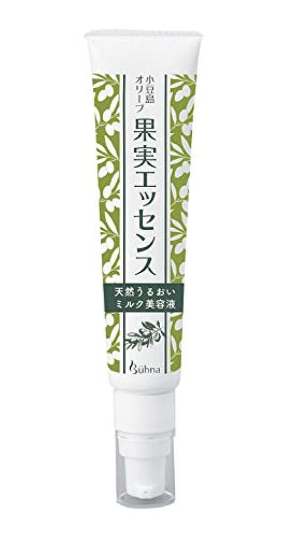 正当な昆虫を見る弁護ビューナ 小豆島オリーブ果実エッセンス 美容液 オールインワン 保湿 潤い 乳液タイプ