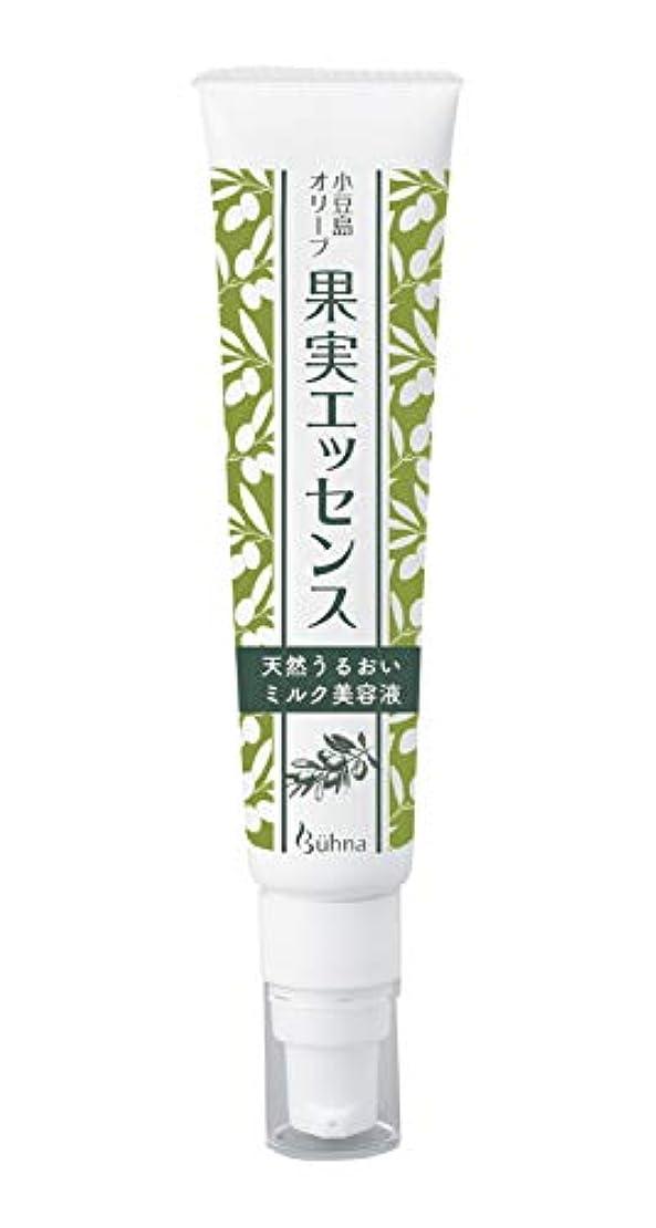 面積うれしいカフェビューナ 小豆島オリーブ果実エッセンス 美容液 オールインワン 保湿 潤い 乳液タイプ