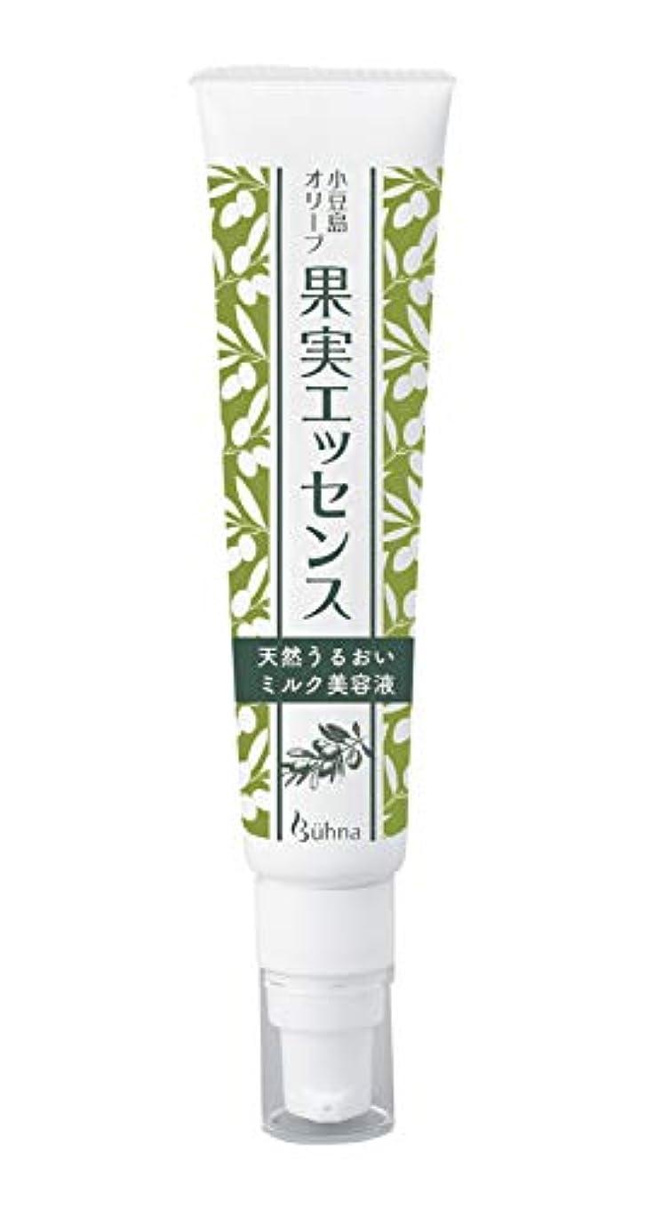 ビン治世特異性ビューナ 小豆島オリーブ果実エッセンス 美容液 オールインワン 保湿 潤い 乳液タイプ