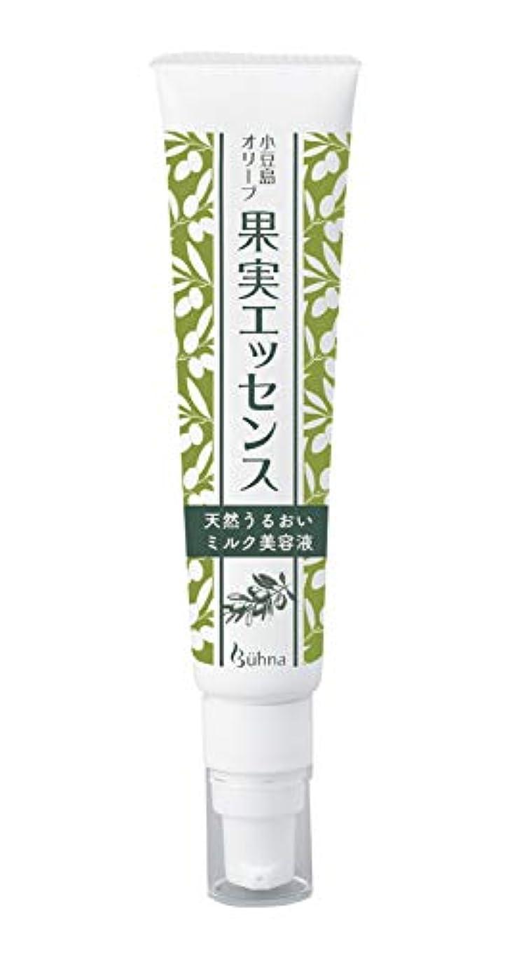 通路阻害する滑り台ビューナ 小豆島オリーブ果実エッセンス 美容液 オールインワン 保湿 潤い 乳液タイプ