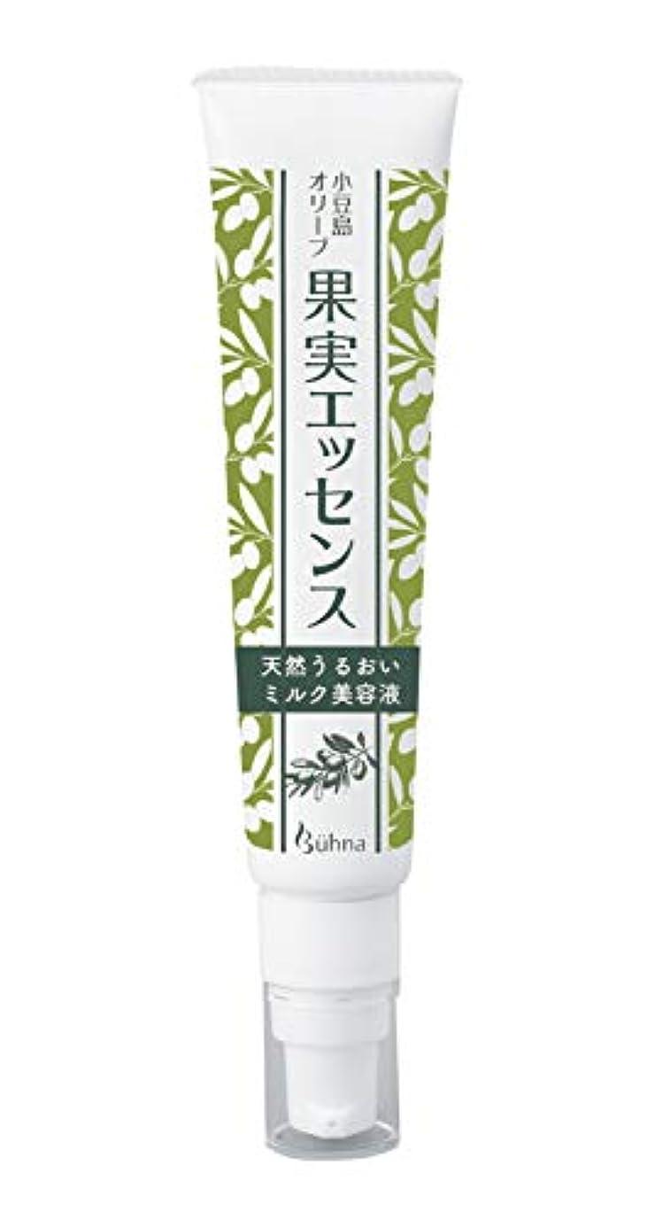 適用済み癒すディレクトリビューナ 小豆島オリーブ果実エッセンス 美容液 オールインワン 保湿 潤い 乳液タイプ