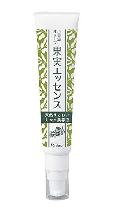 ジャーナリスト嬉しいです文ビューナ 小豆島オリーブ果実エッセンス 美容液 オールインワン 保湿 潤い 乳液タイプ
