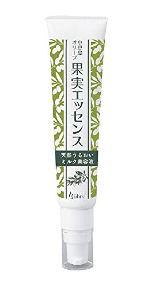科学的軸義務づけるビューナ 小豆島オリーブ果実エッセンス 美容液 オールインワン 保湿 潤い 乳液タイプ