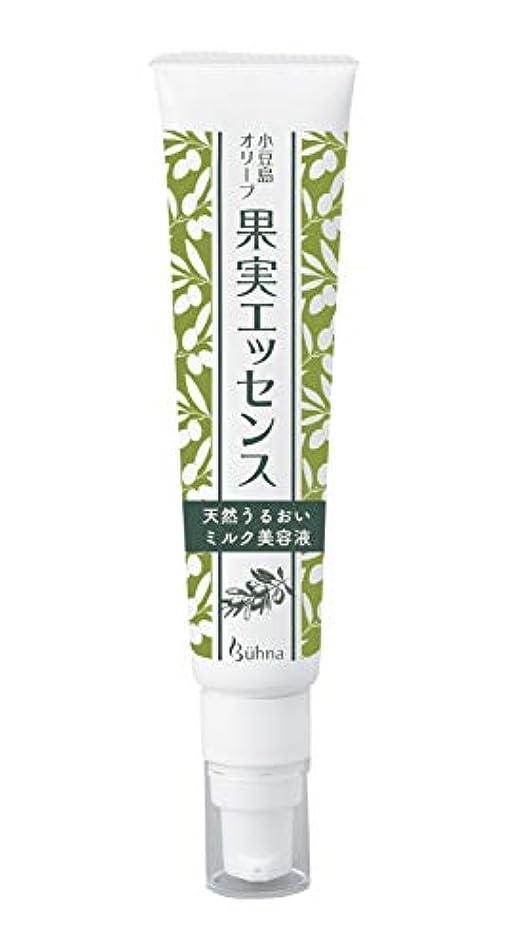 そんなに劇作家聞くビューナ 小豆島オリーブ果実エッセンス 美容液 オールインワン 保湿 潤い 乳液タイプ