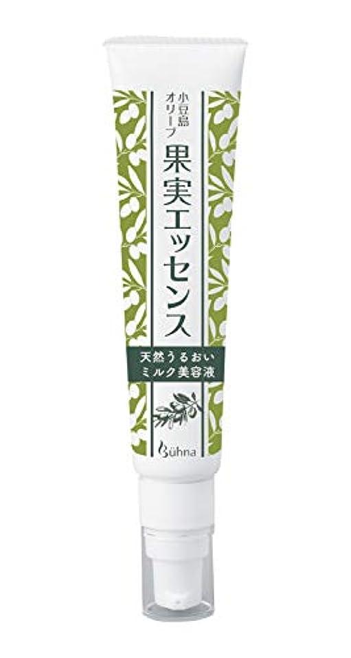 結び目活発賞賛するビューナ 小豆島オリーブ果実エッセンス 美容液 オールインワン 保湿 潤い 乳液タイプ