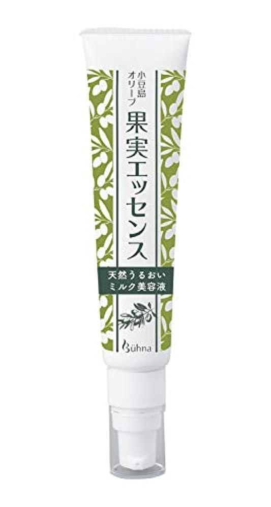 ふつう文言キャプテンビューナ 小豆島オリーブ果実エッセンス 美容液 オールインワン 保湿 潤い 乳液タイプ