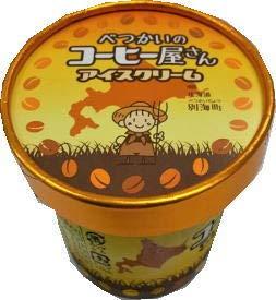べつかいのアイスクリーム屋さん コーヒー 120ml