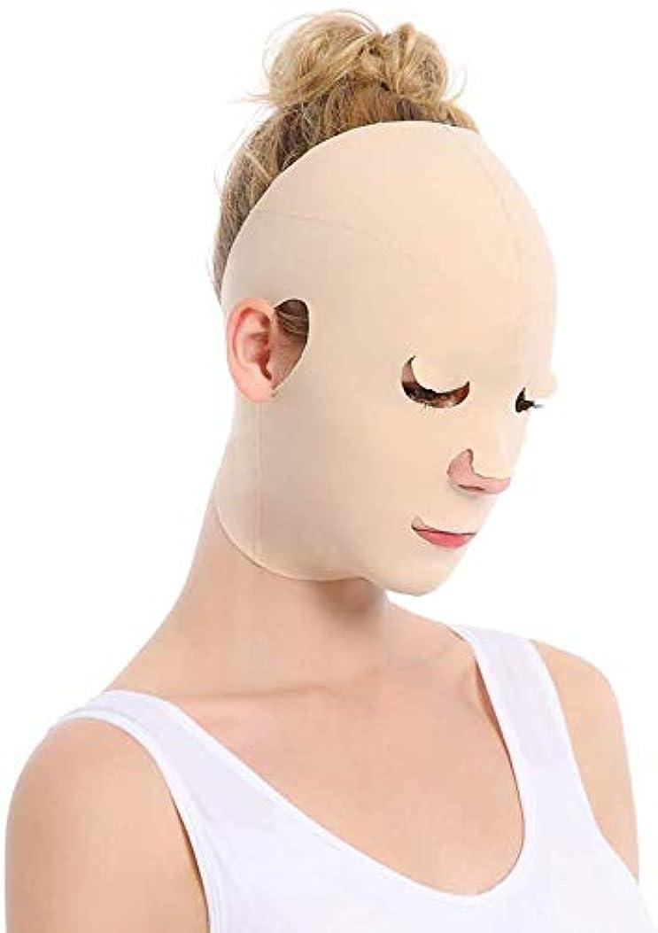 置き場将来の子供時代美容と実用的な小顔ツールV顔包帯薄い顔美容マスク怠zyな睡眠マスク男性と女性V顔包帯整形リフティング引き締め顔薄い二重あご