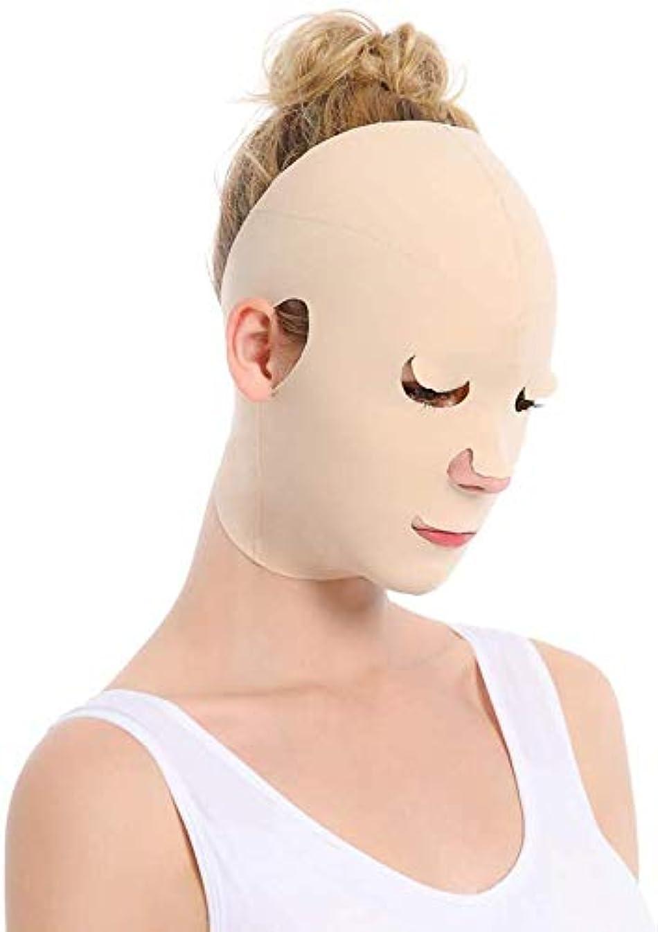 ライオネルグリーンストリート代理人コールド美容と実用的な小顔ツールV顔包帯薄い顔美容マスク怠zyな睡眠マスク男性と女性V顔包帯整形リフティング引き締め顔薄い二重あご