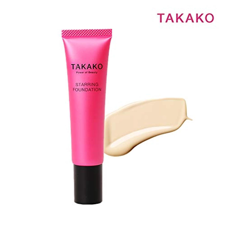オレンジクリーム投げ捨てるTAKAKO スターリングファンデーション リキッドファンデーション SPF20 PA++ 30g【タカコ コスメ】TAKAKO Power of Beauty STARRING FOUNDATION