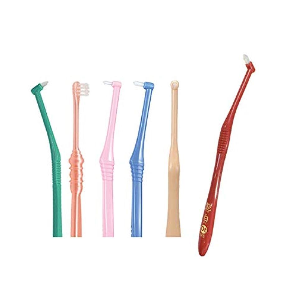 面白い私たちのものランデブーワンタフトブラシ 6本 福袋 大人用歯ブラシ 歯科専売品