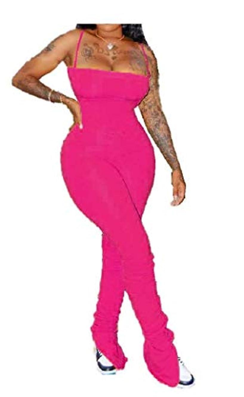 マトロン仕立て屋くさびVITryst Women Nightclub Flare Cami Jumpsuit Split Long Pants Jumpsuit Romper