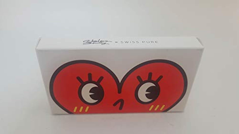 練習先にチューインガムSWISS PURE Eye Make-up Kit (NO.1 Apri Tone) [並行輸入品]