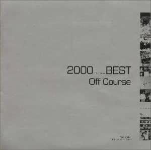 2000(ミレニアム)ベスト