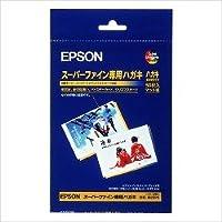 エプソン スーパーファイン専用ハガキ MJSP5 50枚