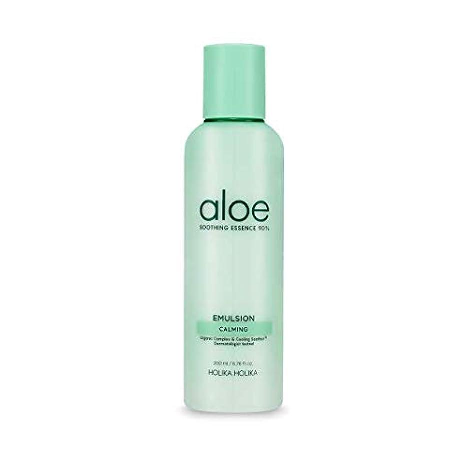 特許プレゼントフィードオン[ホリカホリカ] アロエスージングエッセンス90%エマルジョン / [HOLIKA] Aloe Soothing Essence 90% Emulsion 韓国コスメ [並行輸入品]