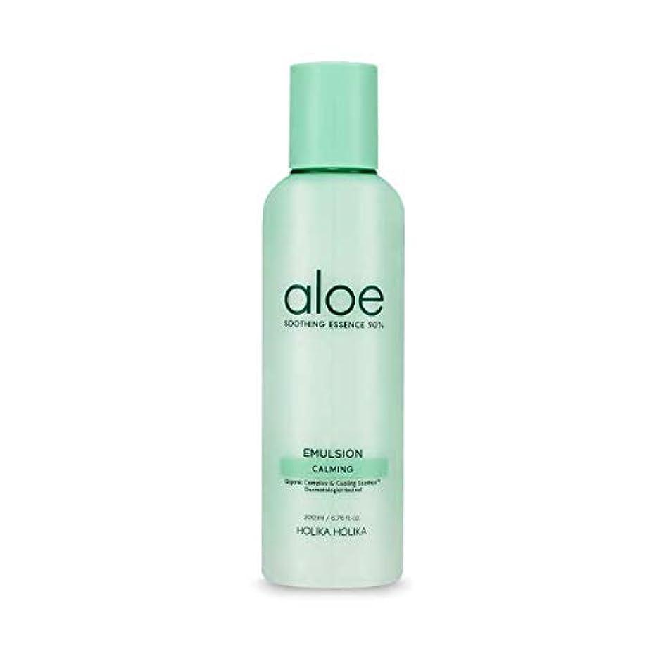 年金サーカスエキサイティング[ホリカホリカ] アロエスージングエッセンス90%エマルジョン / [HOLIKA] Aloe Soothing Essence 90% Emulsion 韓国コスメ [並行輸入品]