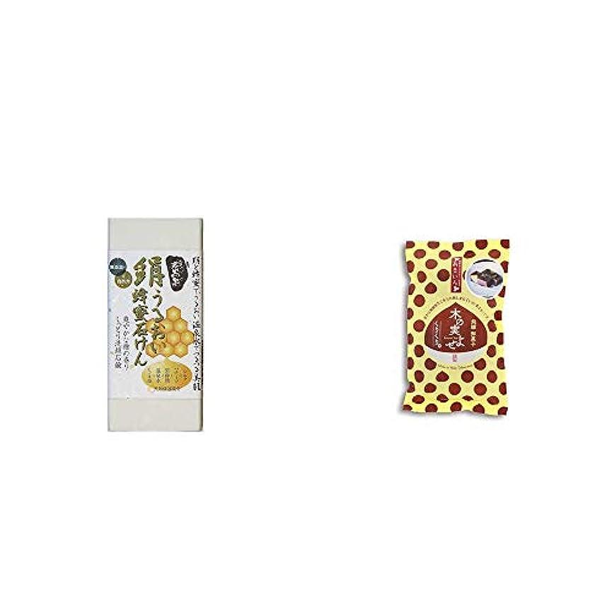 通貨ドリル設計[2点セット] ひのき炭黒泉 絹うるおい蜂蜜石けん(75g×2)?木の実よせ くりくり味(5個入)