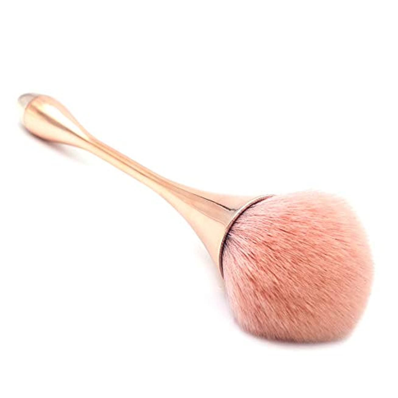 衝突ふりをする再びMakeup brushes 宣言的な適用範囲のための化粧筆ミネラルパウダーファンデーションブレンディングビュッフェ、シングルスレンダーウエストビッグパウダーブラシ suits (Color : Rose gold)
