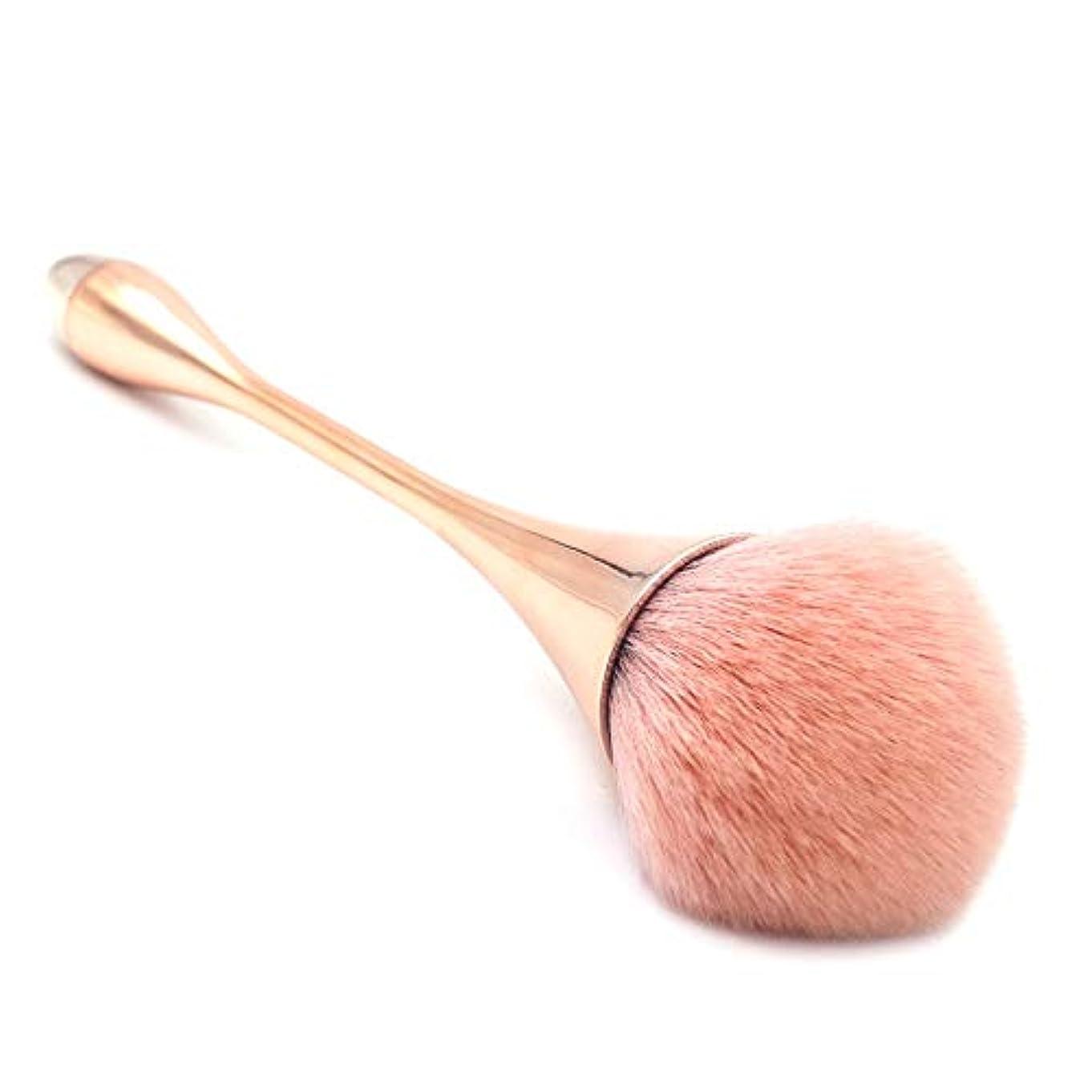 拡声器照らす口実Makeup brushes 宣言的な適用範囲のための化粧筆ミネラルパウダーファンデーションブレンディングビュッフェ、シングルスレンダーウエストビッグパウダーブラシ suits (Color : Rose gold)