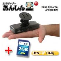 【SDカード2GB】 ドライブレコーダー'常時録画' miniDRA-01